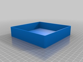 My Customized Customisable open storage box