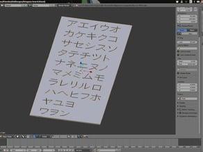 katakana traceboard