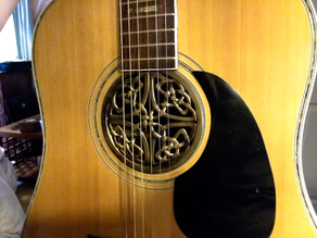 Celtic Guitar Cavity Decoration