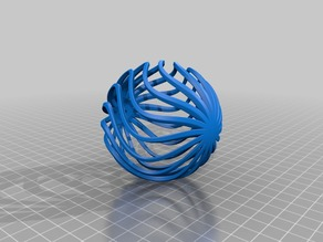 Spherical Wave Ornament