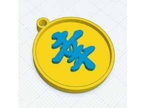 Happiness Kanji Pendant/Keychain