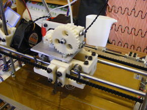 Compact Geared Extruder