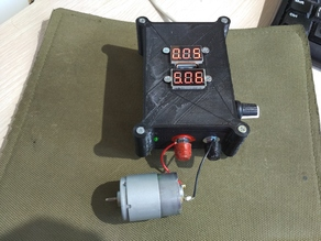 Adjustable Laboratory Power Supply 1-12V