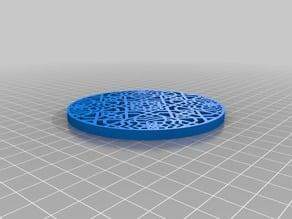 Moroccan Pattern Coaster