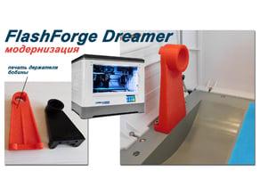 Bracket for FlashForge Dreamer. Modernization