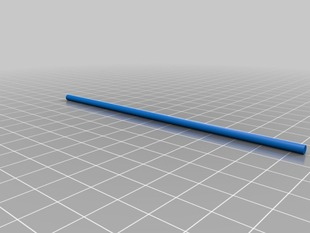 SMooSHER Firing Rod