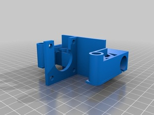 Replicator X axis carriage motor