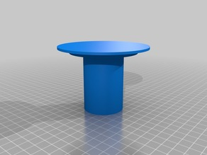 Cup of ice simple mould