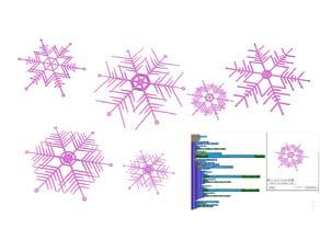 Customizable Random Snowflake (BlocksCAD)