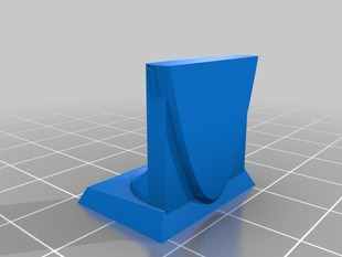 Replacement Piece for Stratego Game