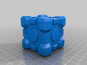 Companion Cube - Blank (Remix)