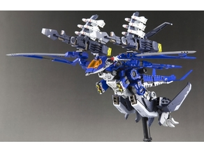 Zoids: Pteras Bomber