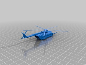 N scale large helicopter