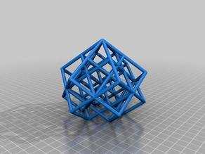 Lattice Cube Torture Test No Base