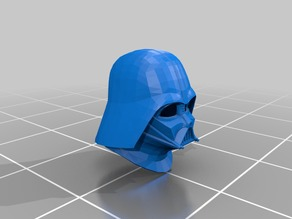 Darth Vader Helmet Full Scale ( Updated)
