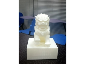 Chinese Lion seal(康熙御覽)