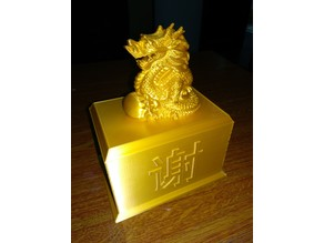 Chinese Dragon Storage Box Gift