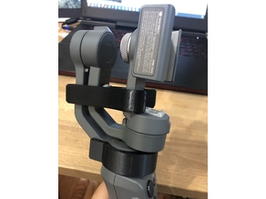 DJI Osmo Mobile 2 Rotation Lock