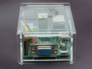 Raspberry PI Case With Serial DB9 Connector