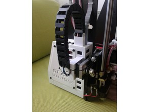 Supports cable chain Cover Gt 2560
