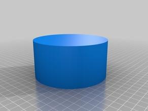 My Customized Measuring Cuppoooo112
