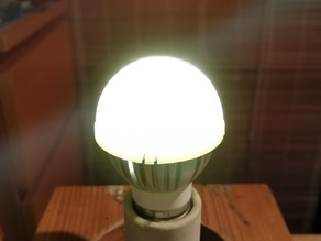 Simple diffuser for 50 mm LED spot