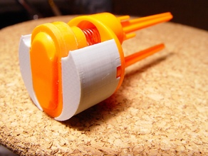 Nerf doublestrike empty volume reducing plug