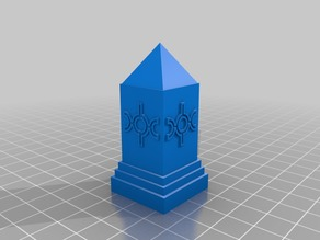 Obelisk of Unknown Origin