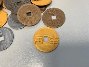 Qin Dynasty coins