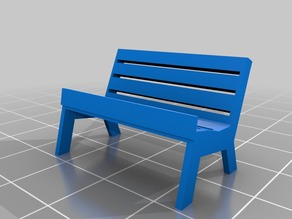 bench phone stand
