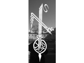 Turkish rebab