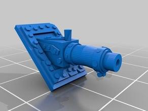 Crude havy gun for tanks