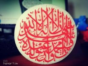 Syahadah - Islamic Caligraphy