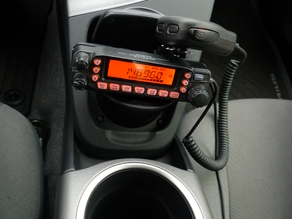 Yaesu FT-7800 Remote Face Mount