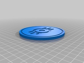 Fallout 4 Factions Mug/Glass Coasters