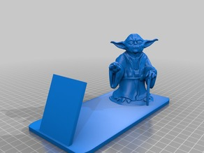 Yoda Force Book End