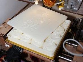 Xiangqi set (Chinese Chess) box
