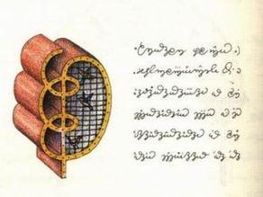 Bird cage design_codex seraphinianus