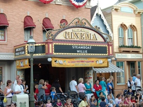 Main Street U.S.A. Cinema