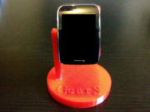 Gear S Stand