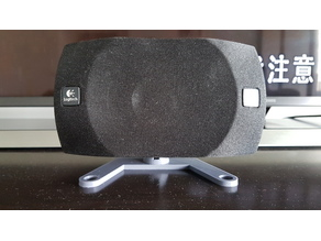 Logitech Z5500 Center Speaker Stand