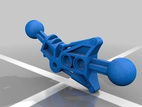 Lego Bionicle Lower Leg Segment