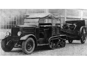 C4P Polskie artillery tractor