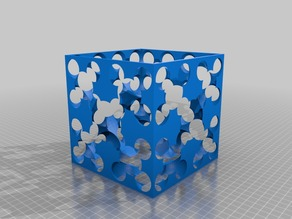 Hollow box negative spheres structure