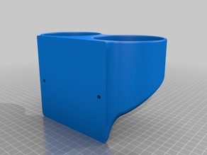 Wall-mounted cupholder (double)