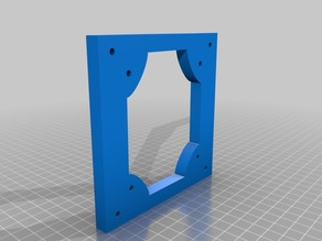 100x100mm to 75x75mm Monitor Adapter