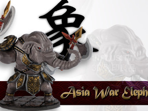 Asia-War-Elephant