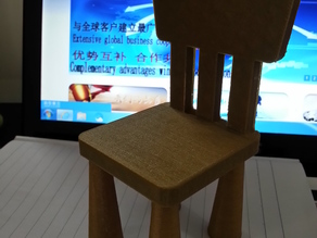 wood chair printed with stronghero3d pla wood 1.75mm