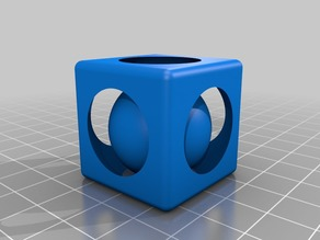 Customizable Ball within Cube
