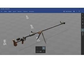 Antitank rifle PTRD-1941, 14.5 mm